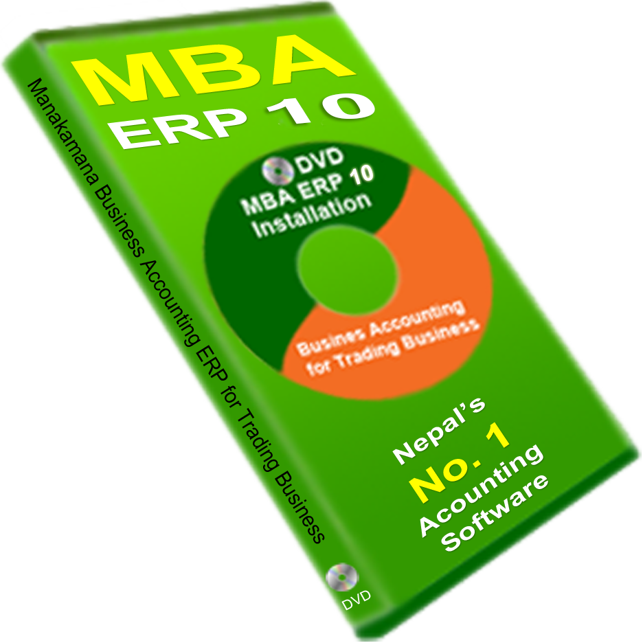 Software Systems Nepal Pvt  Ltd |Manakamana Business Accounting (MBA